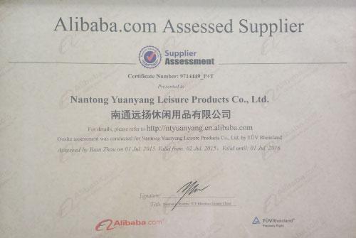 阿里巴巴认证供应商-远扬