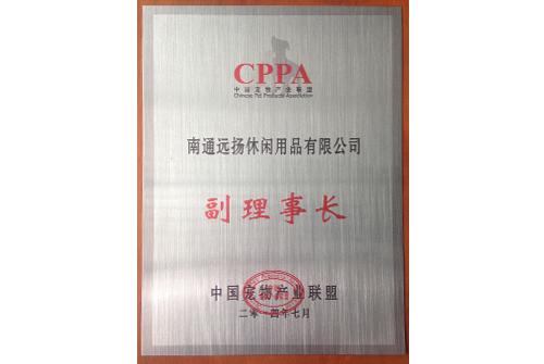 中国宠物产业联盟-远扬