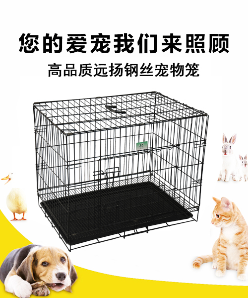 钢丝狗笼子 YD050黑塑(pp底盘,含底网)