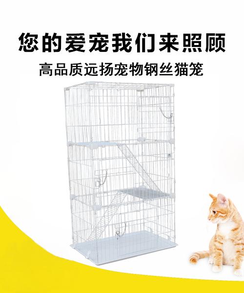 三层宠物猫笼子YD199(喷塑,PP底盘)