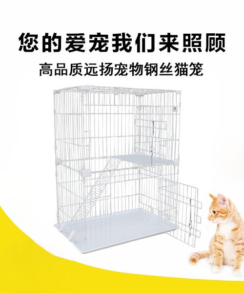 二层宠物猫笼子YD199(喷塑,PP底盘)