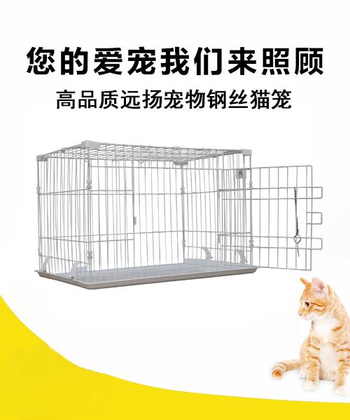 一层宠物猫笼子YD199(喷塑,PP底盘)