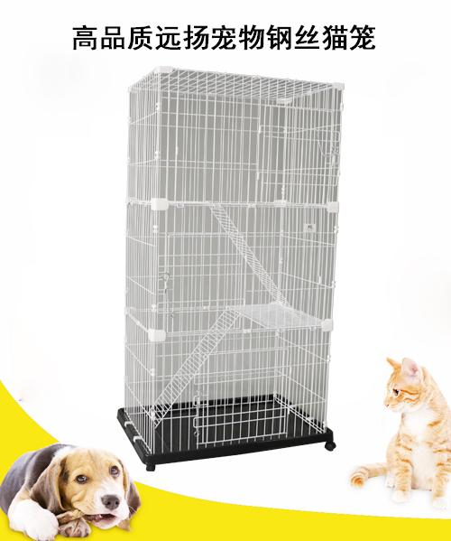 宠物猫笼子YD199A